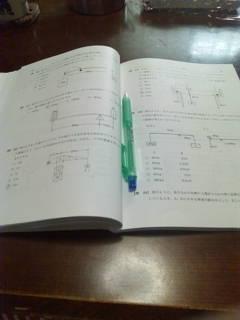 勉強モード