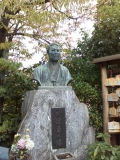 京都見聞録其の二