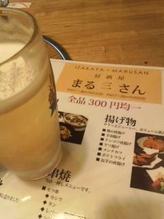 最近、飲みすぎ(^^;)