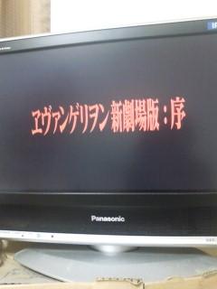 ズッコケた(^^;)