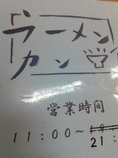 親子3代in<br />  館林
